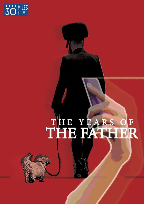The years of the father